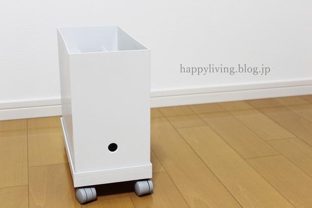 ideaco 無印 キャスター フタ ファイルボックス  ゴミ箱 (11)