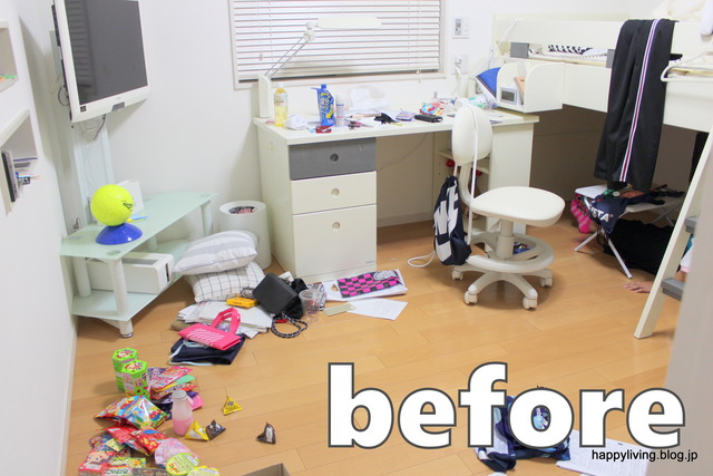 子供部屋 片付け 女の子の部屋 汚部屋 (6)