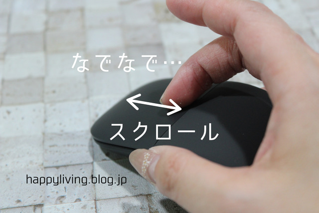 Arc Mouse ELG-00007  マイクロソフトマウス 携帯 (4)