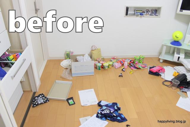 子供部屋 片付け 女の子の部屋 汚部屋 (2)