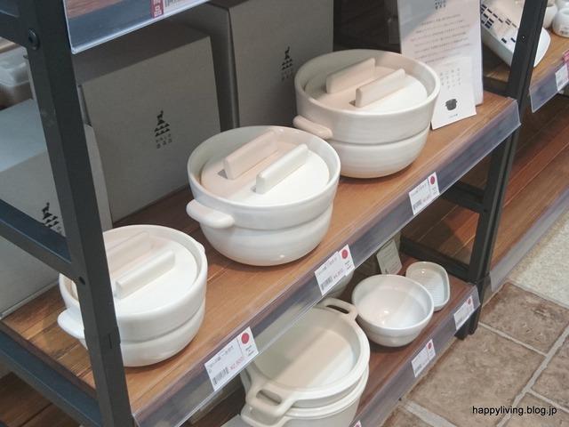 白 キッチン雑貨 バイスー 合羽橋 ホワイトインテリア (5)