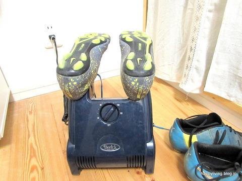 靴 乾燥機 コンセント 家づくり