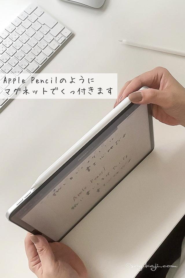 Apple-Pencil1-2
