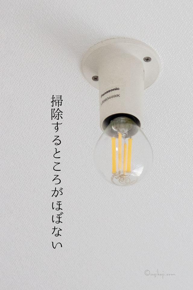 家づくり-照明3