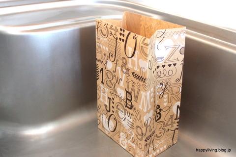 セリア 水切りゴミ袋 (1)