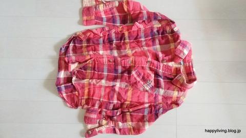 ネルシャツ コンパクトに畳む (2)