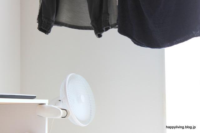 部屋干し Pid4M 洗濯 扇風機 乾かす (3)