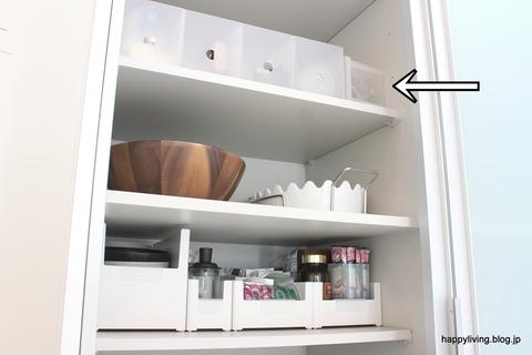 カインズ スキット カップボード収納 ケース 食器棚 (1)
