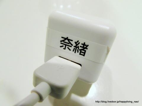 IMG_0241-002