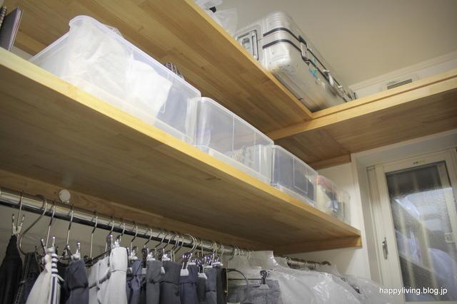 衣装ケース 引き出し 収納 高い場所 (1)