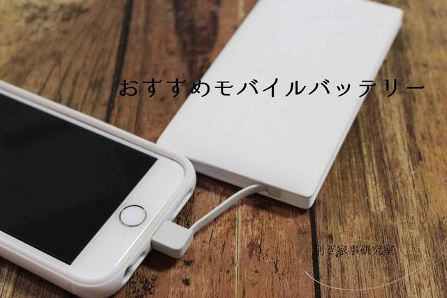クリケ スマホケース オリジナル デザイン アプリ (18)