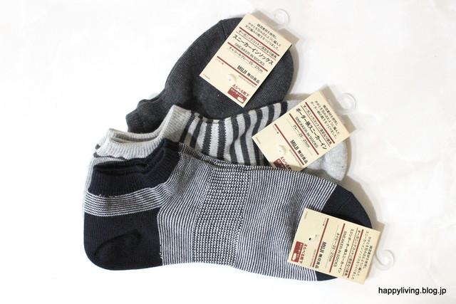 ショートソックスに注目|コスパのユニクロ・無印良品~品質のTabio 靴下