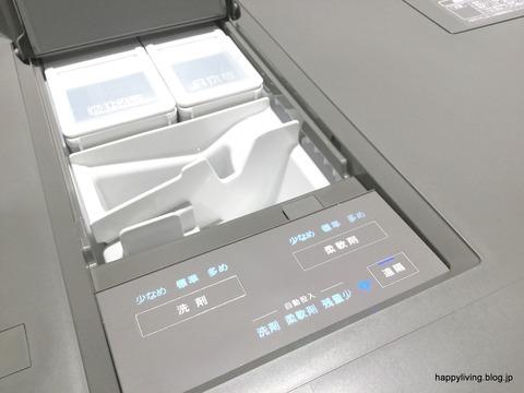 Panasonic 洗濯機 Wi-Fi