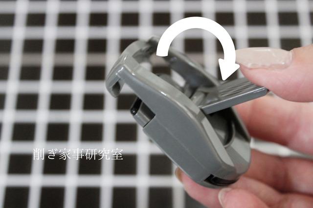 3coins magic closet ビューラー 携帯 コンパクト (6)