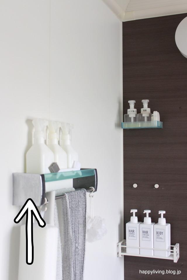 リクシル 浴室 タオルハンガー取替え (2)