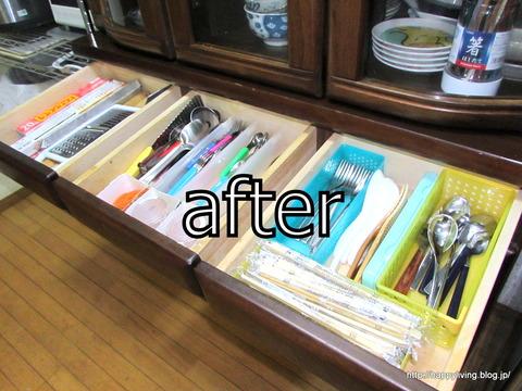 整理収納サービス キッチン収納 食器棚