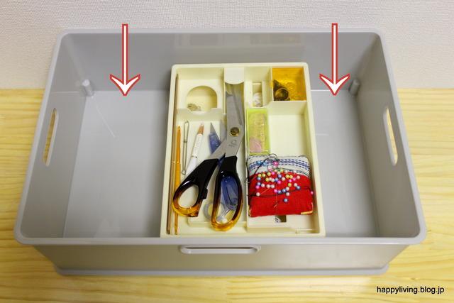 裁縫道具 収納 インボックス 耐震ジェル 収納アイデア (4)