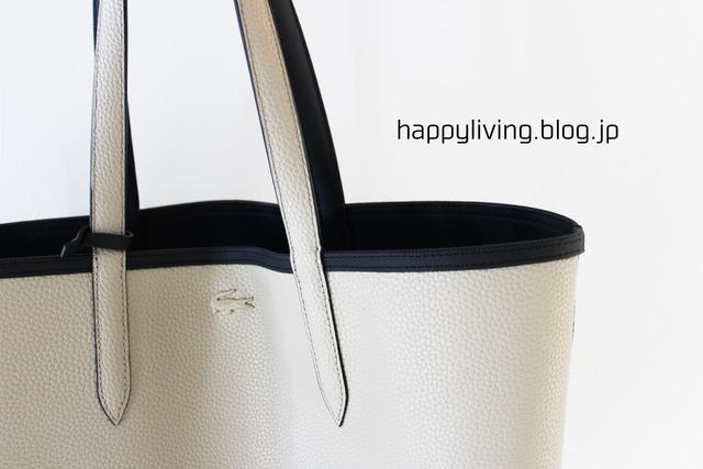 バッグの中身 整理収納 バッグインバッグ (3)
