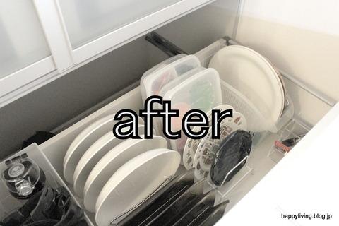 カップボード お皿収納 見直し 移動 (2)
