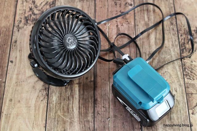 マキタ バッテリー 掃除機 工具 災害 防災 充電 (9)