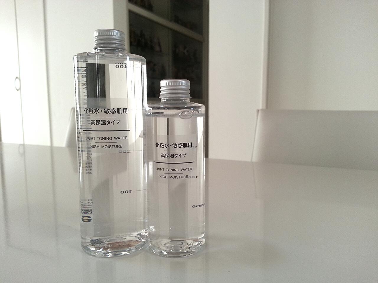 無印良品 化粧水