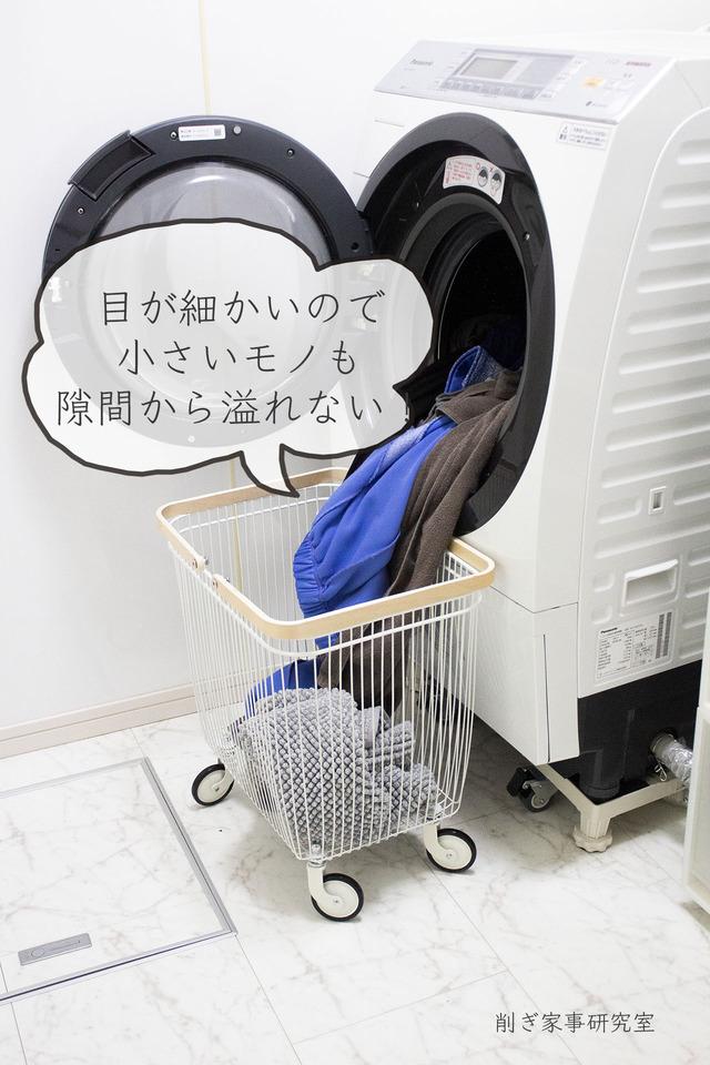 洗濯カゴ10
