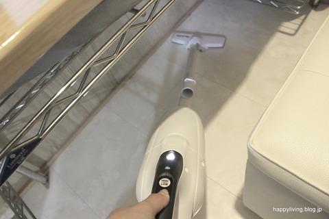 マキタ 掃除機 ライト