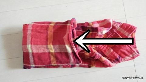 ネルシャツ コンパクトに畳む (5)