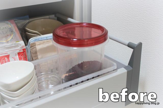 調味料ケース 保存容器 オクソー オシャレ OXO (2)