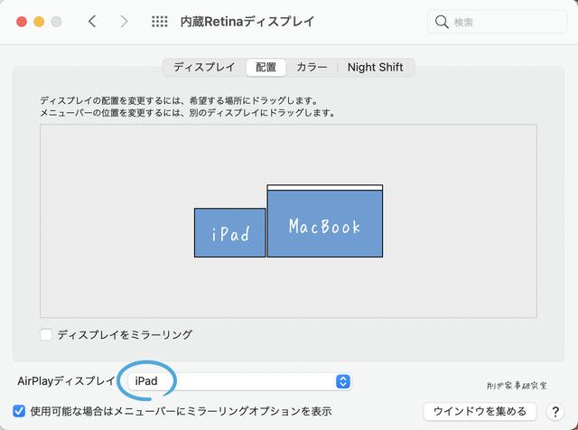 iPad MacBook 1
