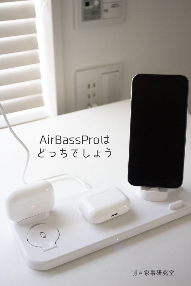 AirPodsPro AirBass9