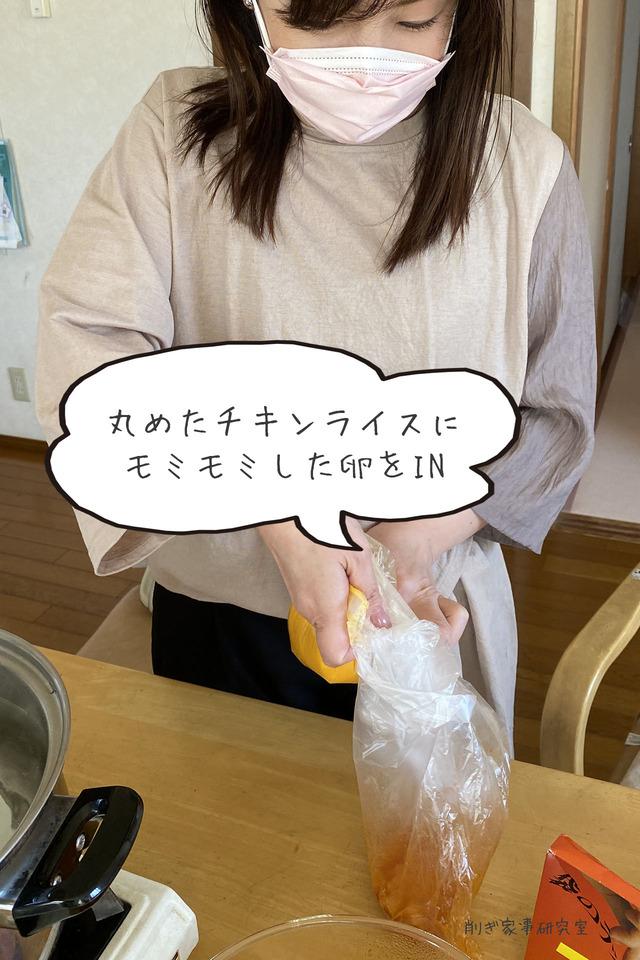 ポリ袋料理11