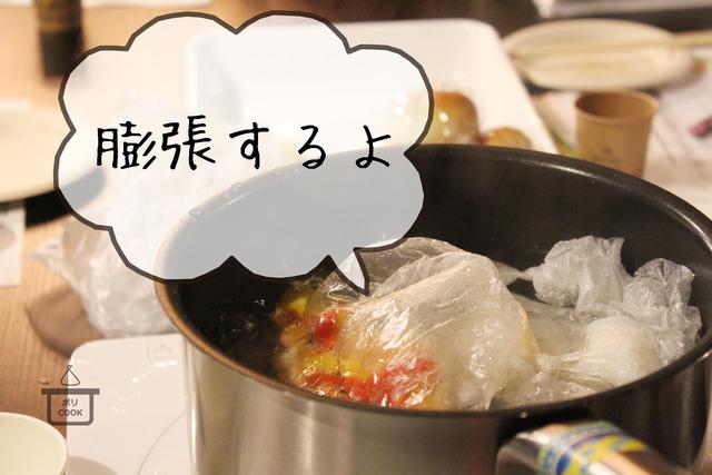 ポリCOOK ポリクック 湯煎調理 ポリ袋料理 (7)