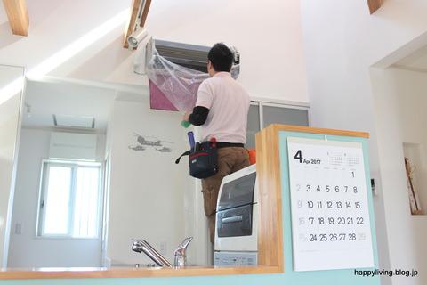 エアコンクリーニング おそうじ奉行 (10)