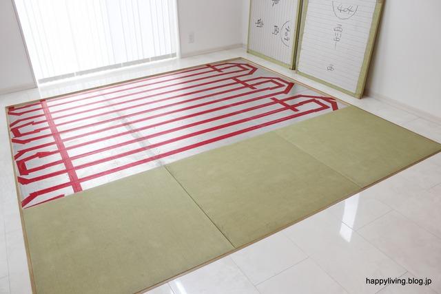 和紙畳 リビング 床暖 インテリア 広く フラット (5)
