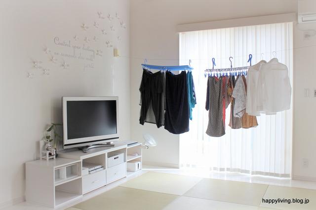 部屋干し Pid4M 洗濯 扇風機 乾かす (2)