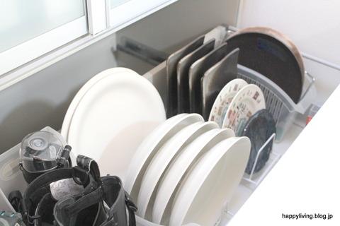 カレー皿収納 カップボード キッチン