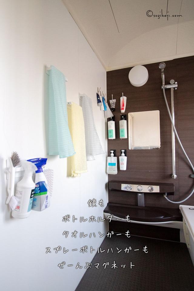 お風呂掃除6