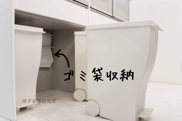 コストコ 45L ゴミ袋 丈夫 おすすめ (1)