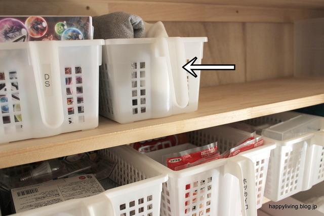 洗い替え 断捨離 収納 ラベル (1)