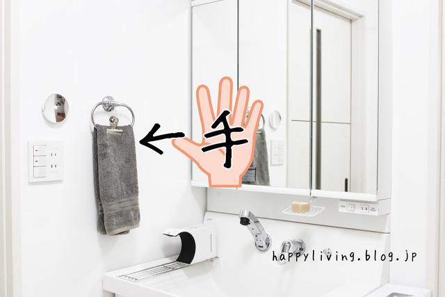 洗濯物 畳まない タオル 面倒 たたむ (5)