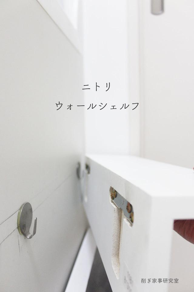 ゴミ箱選び4
