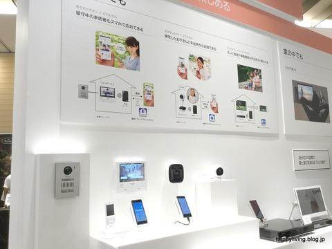 Panasonic 100周年 新商品内覧会 (11)
