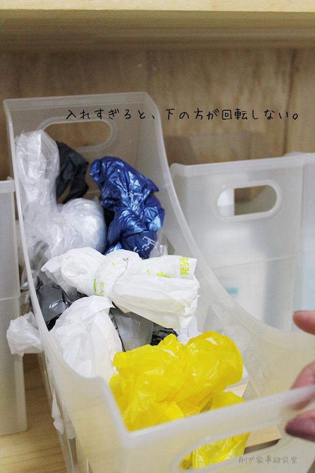 ポリ袋 レジ袋 収納 洗面所 ゴミ箱 (7)