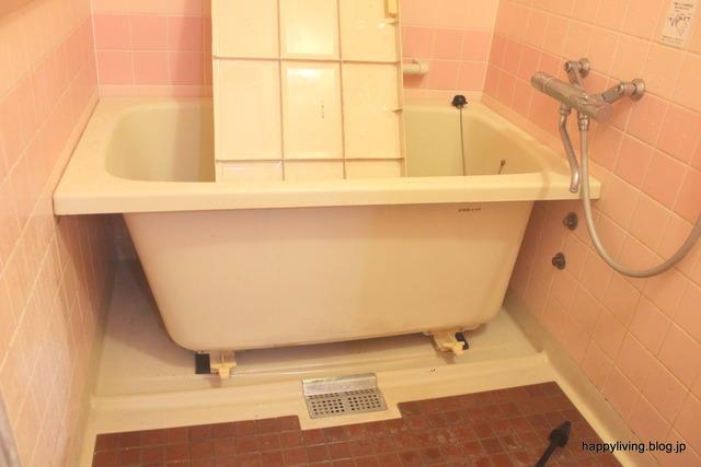 ケルヒャー お風呂掃除 エプロン 浴室 (5)