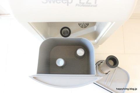置く掃除機 電動ちり取り スイープイージー (2)