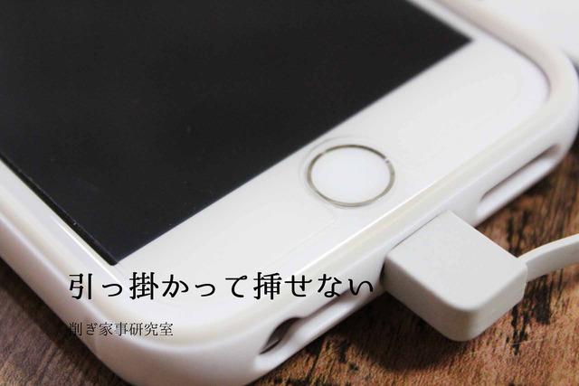 クリケ スマホケース オリジナル デザイン アプリ (17)