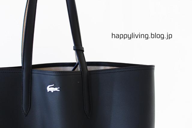 バッグの中身 整理収納 バッグインバッグ (2)