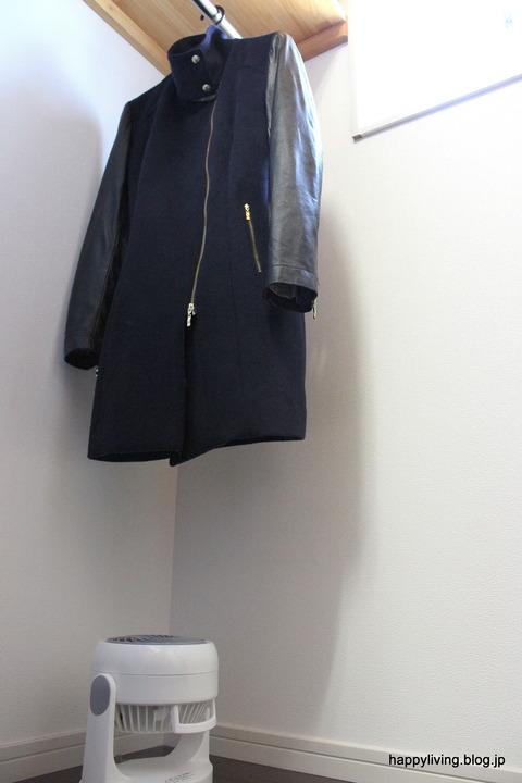 ウール&革 コート 洗濯