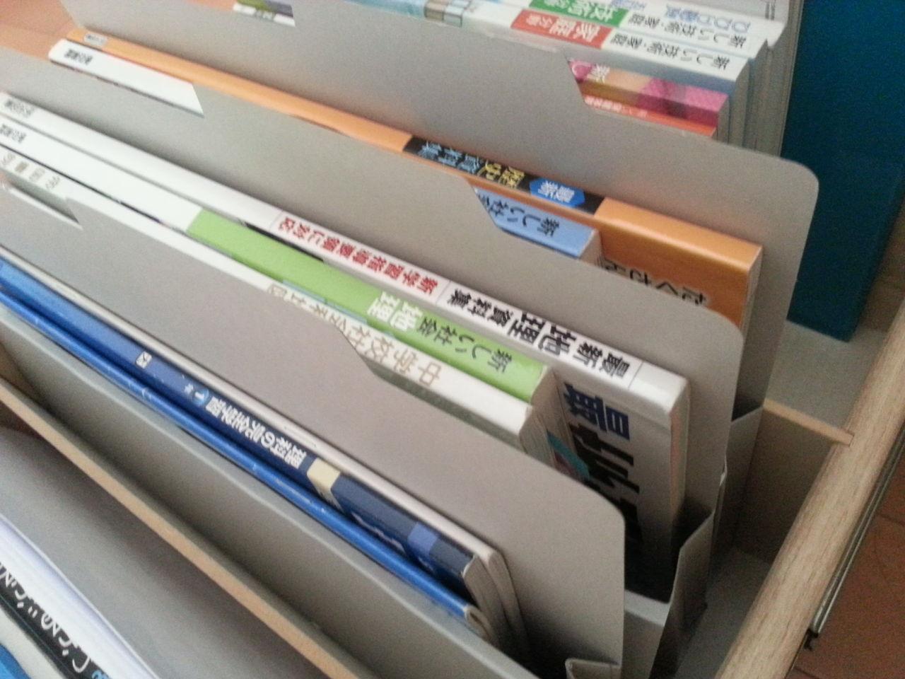 子供部屋 子供部屋 学習机 引き出し 教科書 収納 持ち出しフォルダー